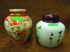 1006 Two Oriental Porcelain Ginger Jars