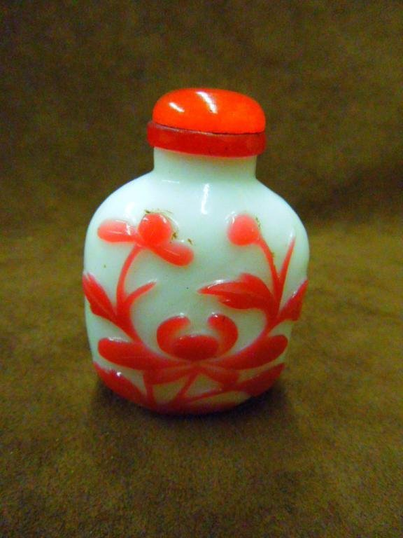 1017: Chinese Snuff Bottle