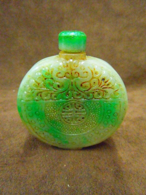 1019: Chinese Jade Snuff Bottle