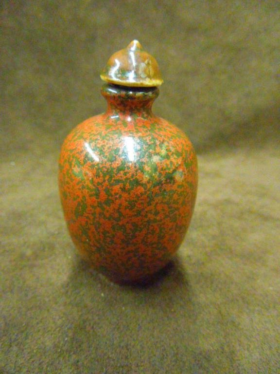 1020: Chinese Snuff Bottle