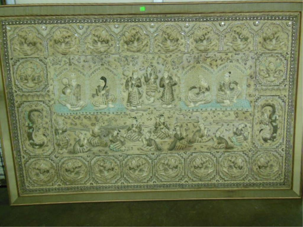 1277: India Embroidered & Embossed Cloth Panel