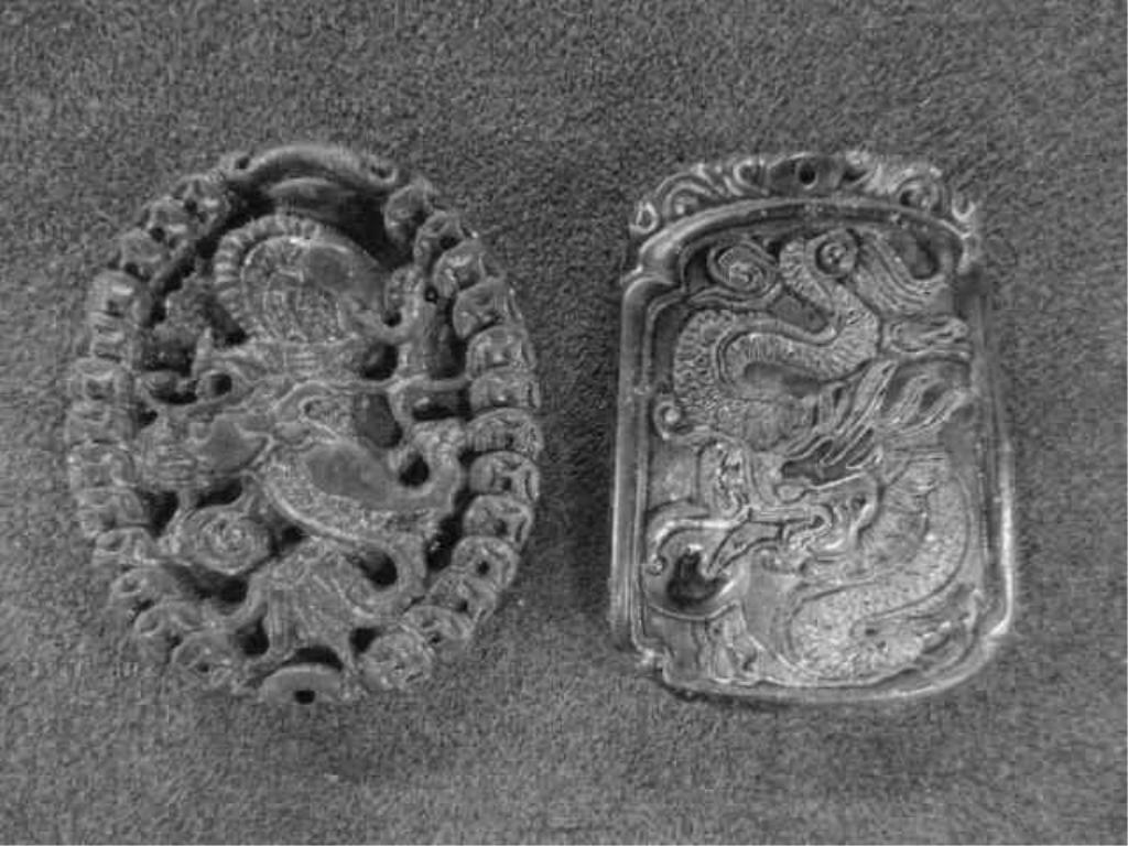 (2) Chinese Carved Black Jade Pendants