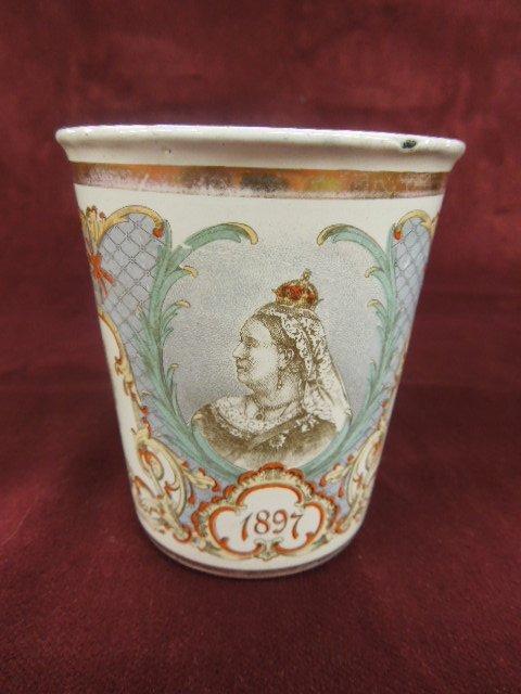Queen Victoria Coronation Cup