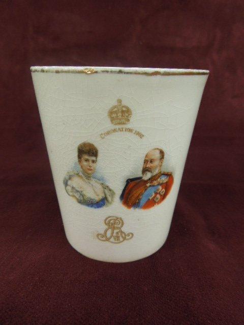 King Edward VII Coronation Cup