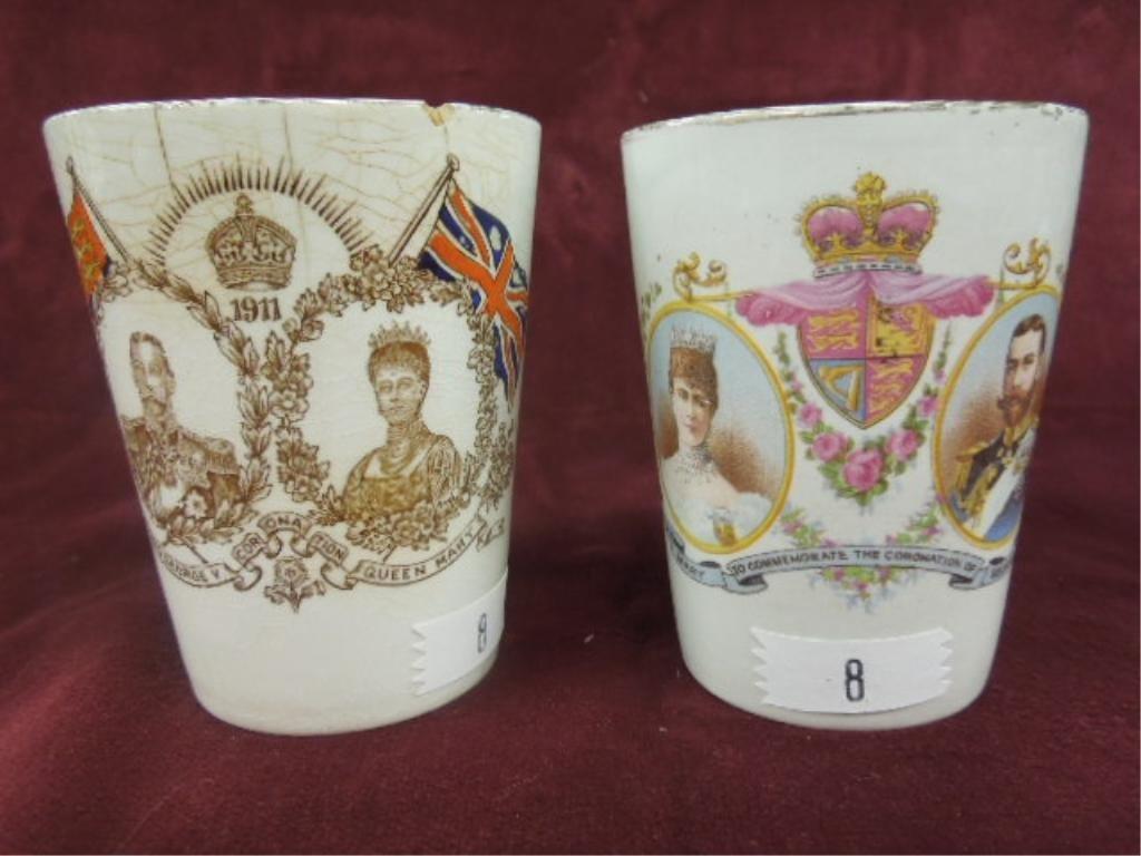 2 - George V. Coronation Cups