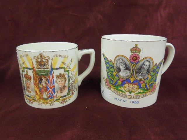 2 - George V. Silver Jubilee Cups