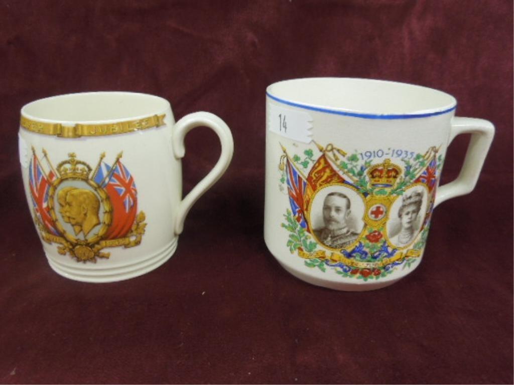 2 -George V. Silver Jubilee Cups