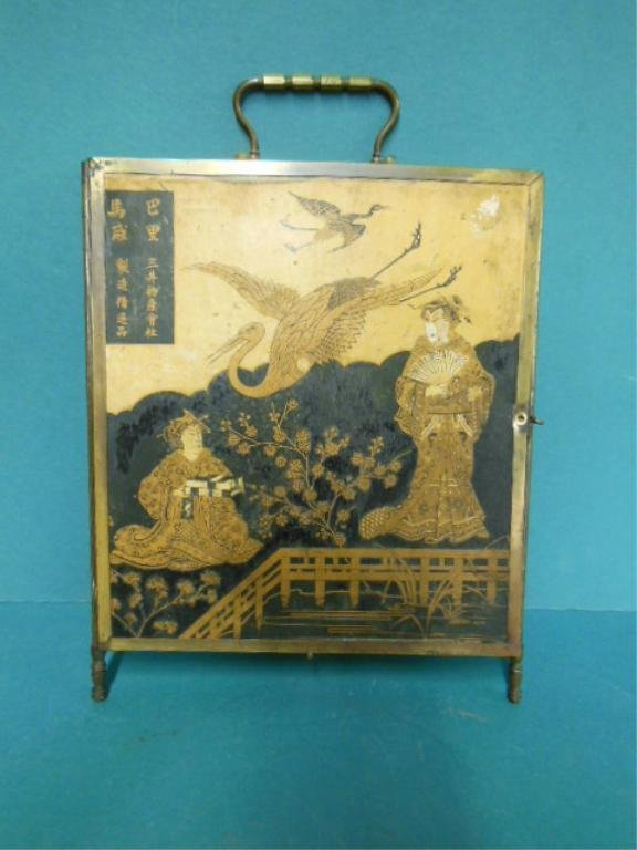 3 Panel Oriental Beleved Mirror