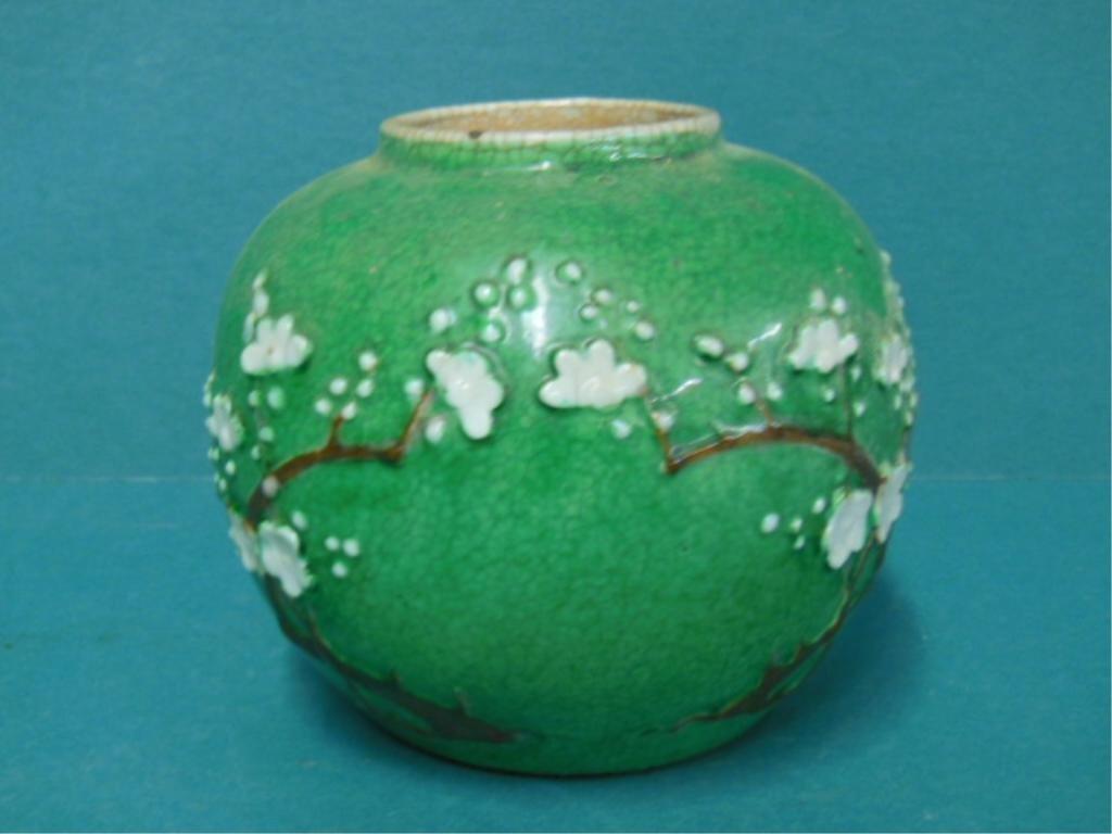 Chinese Green Crackle Glaze Porcelain Jar