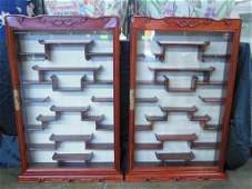 Pair Chinese Wall Curio Cabinets