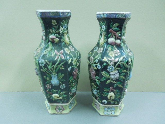 """Pr. 16"""" Oriental Porcelain Vases"""
