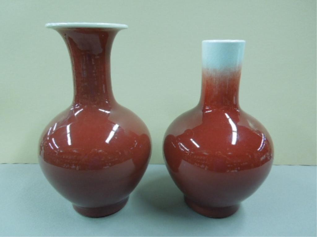 2 Oriental Flambe Vases