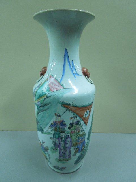 Chinese Famille Rose Porcelain Palace Vase