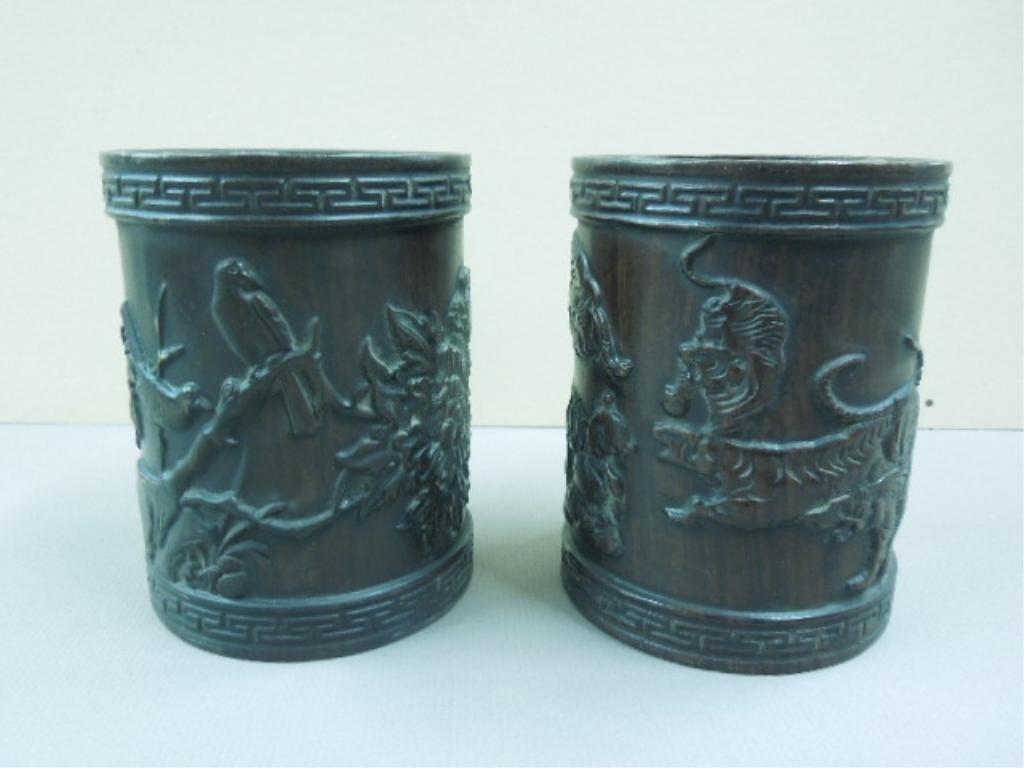 (2) Chinese Bamboo Brush Wash Jars