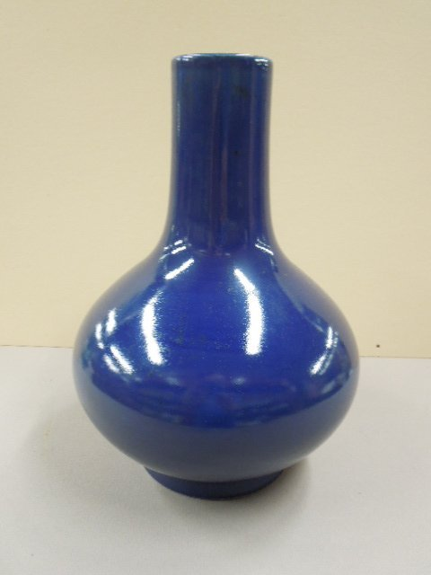Chinese Porcelain Dark Blue Glazed Vase