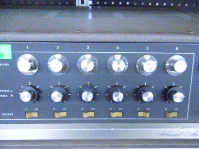 Shure Vocal Master VA-300C Control Console - 3