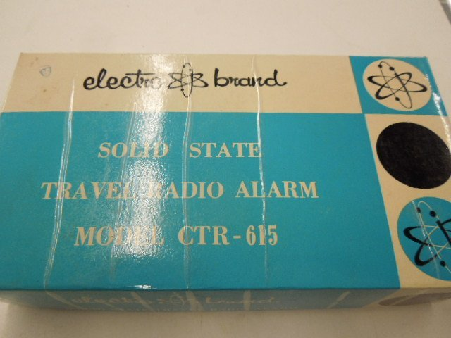 Electro Brand Solid State Radio Alarm - 2