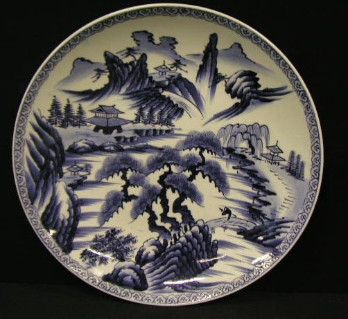 1164: Mid 20th C. Japanese blue & white charger