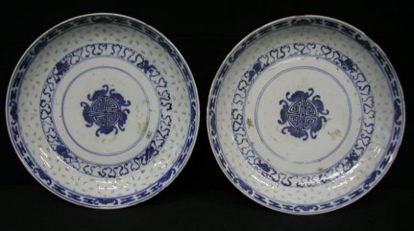 1165: Mid 19th C. Chinese blue & white plates