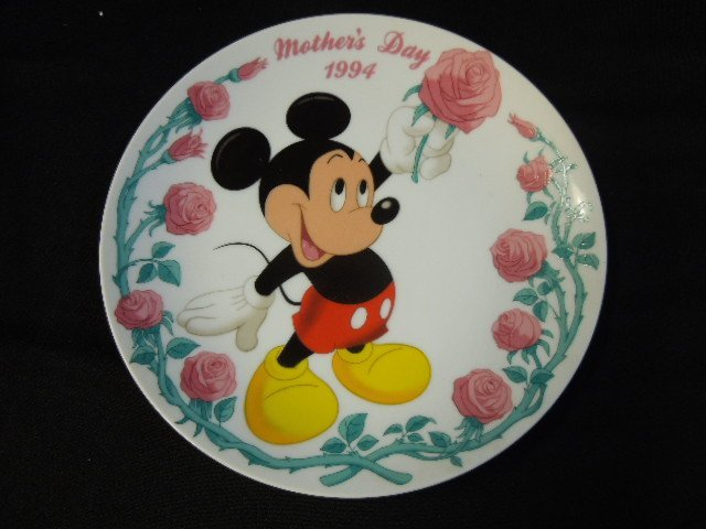 10 Disney Mother's Day Plates - 2