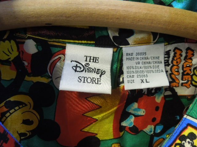 Mickey Mouse Silk Shirt - 2