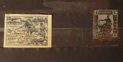 104: 1921 Russian Stamp and Foreign