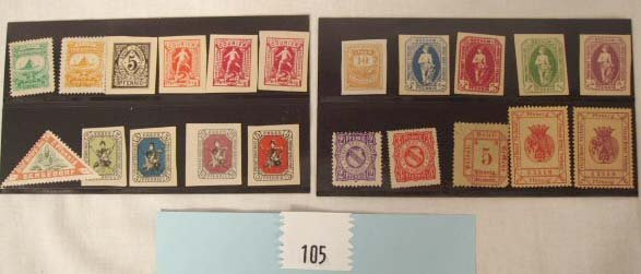 105: German Private Post Stamps