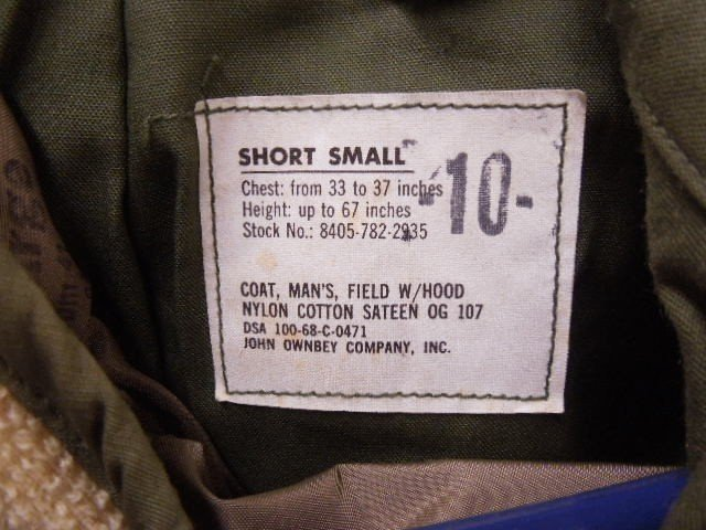 US Army Field Coat w/Liner & Hood - 3