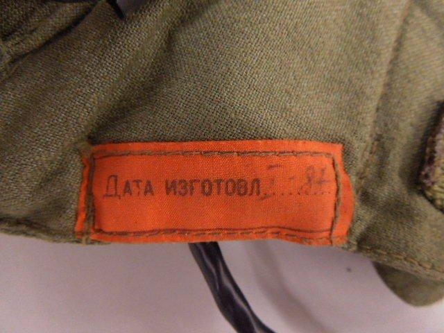 Russian Airforce Pilot Headgear - 3