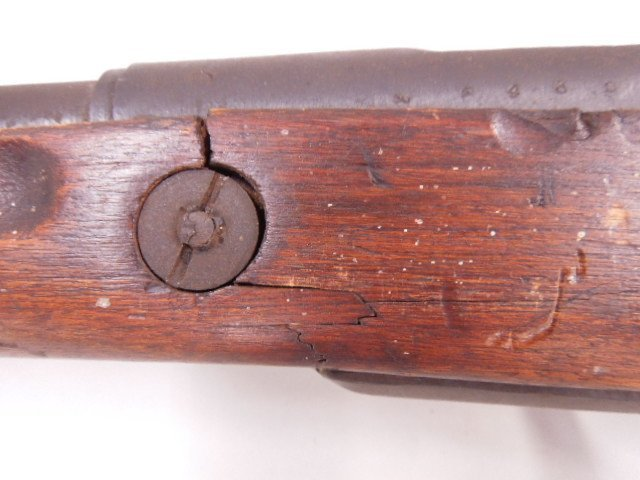 Japanese Arisaka Rifle - 3