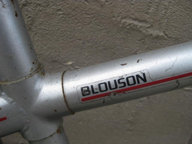 1985 Bridgestone Blouson bicycle - 3