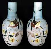 1327: Pr Victorian cased satin glass vases