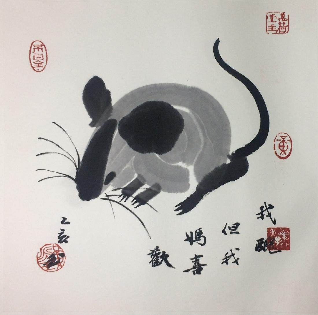TWEELVE PAGES OF CHINESE ABLUM PAINTINGS OF ANIMALS AND - 5
