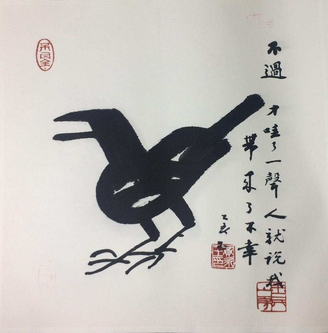 TWEELVE PAGES OF CHINESE ABLUM PAINTINGS OF ANIMALS AND - 6