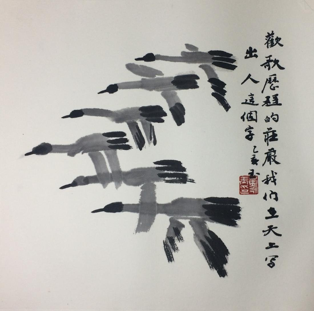 TWEELVE PAGES OF CHINESE ABLUM PAINTINGS OF ANIMALS AND - 8