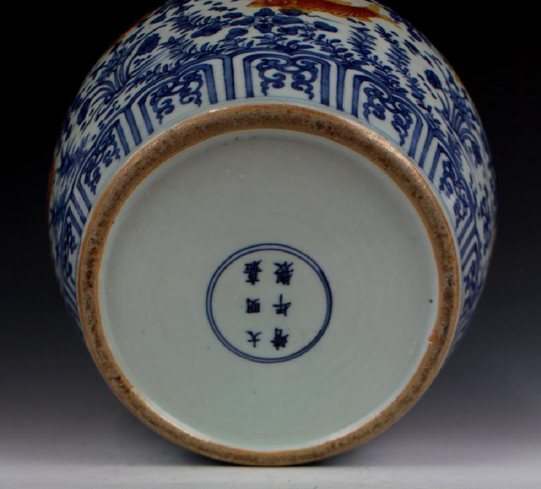 CHINESE PORCELAIN BLUE AND WHITE IRON RD FISH WEED - 5