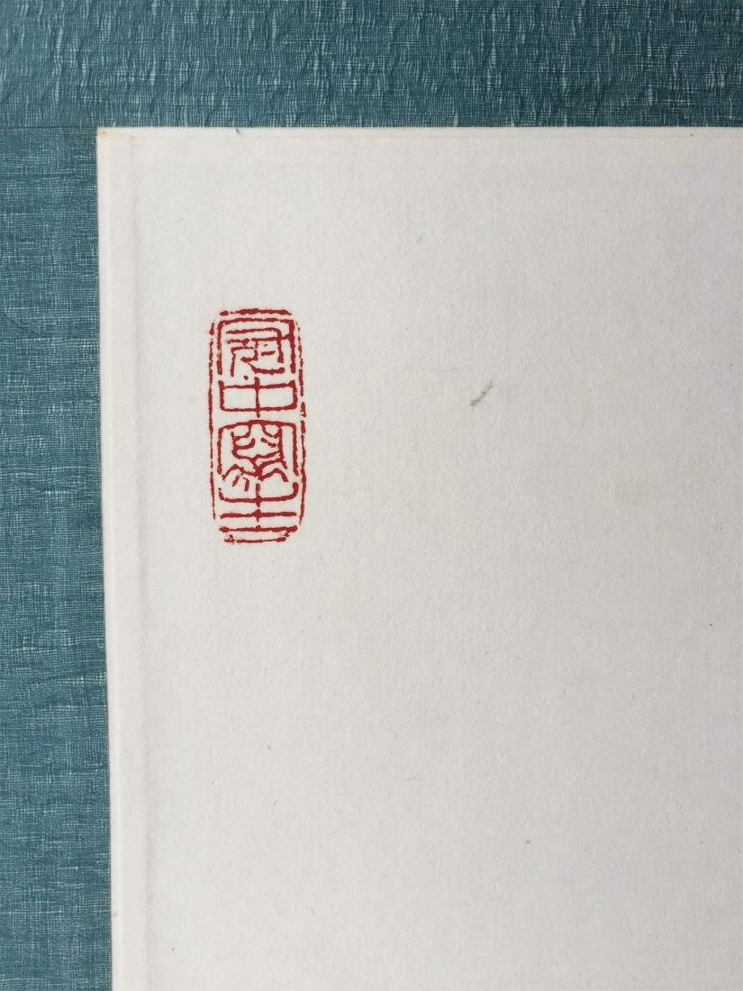 CHINESE SCROLL PAINTING OF TREES - 3