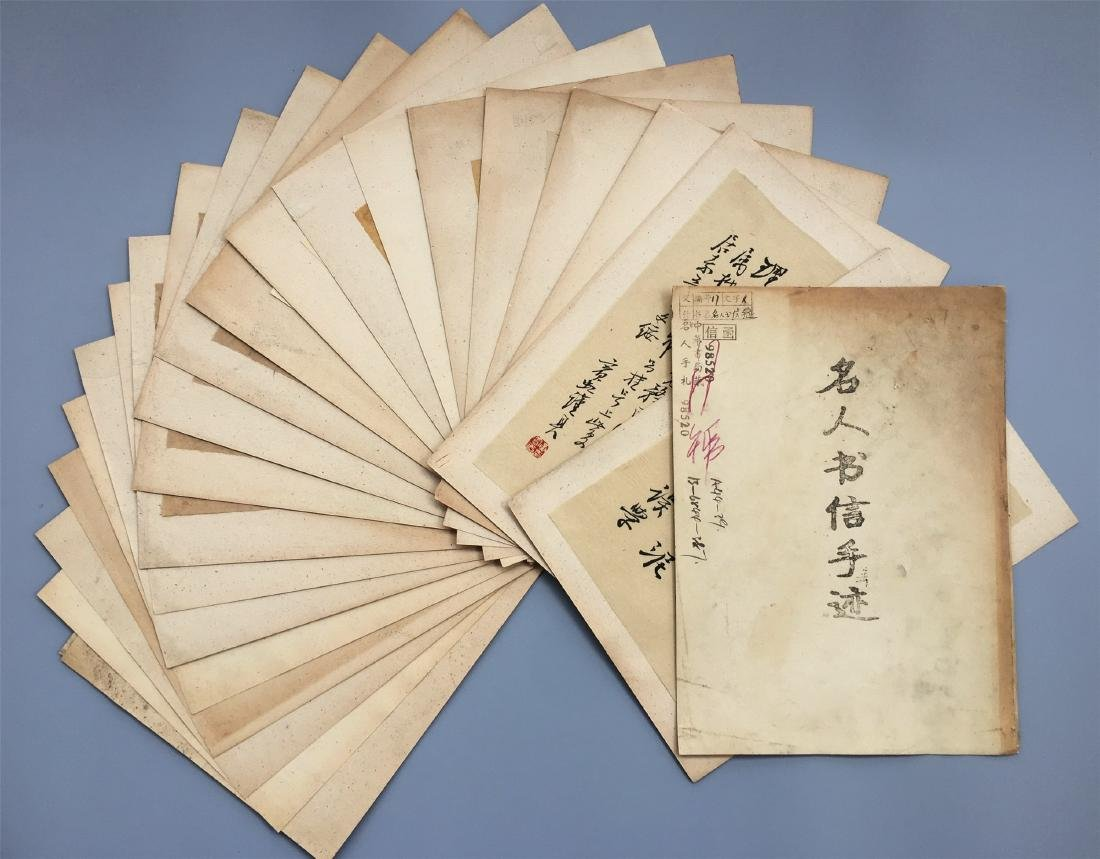 TWEENTY ONE PAGES OF CHINESE CALLIGRAPHY HANDWRITTING