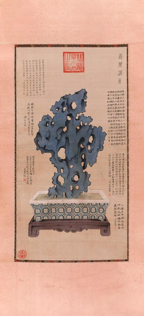CHINESE SCROLL PAINTING OF ROCK IN BASIN