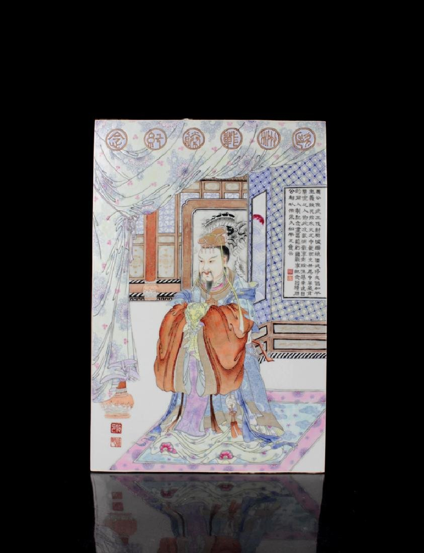CHINESE PORCELAIN FAMILLE ROSE FIGURE PLAQUE