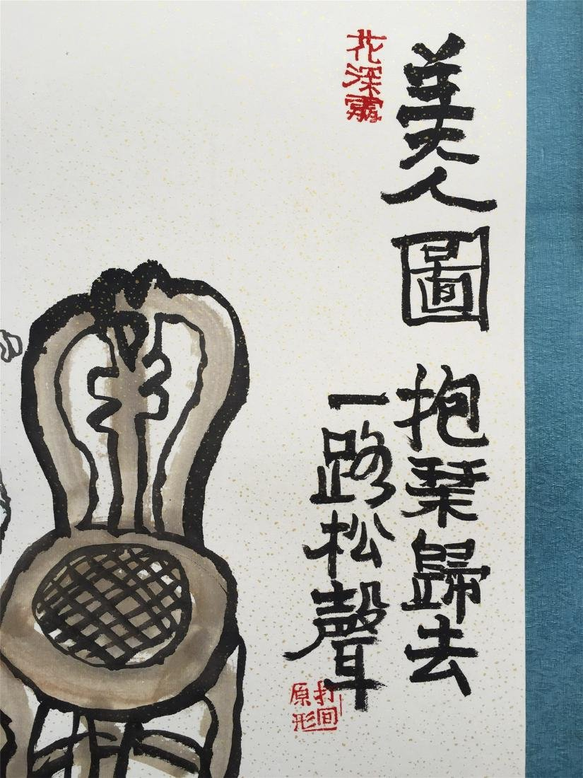CHINESE SCROLL PAINTING OF BEAUTY - 2