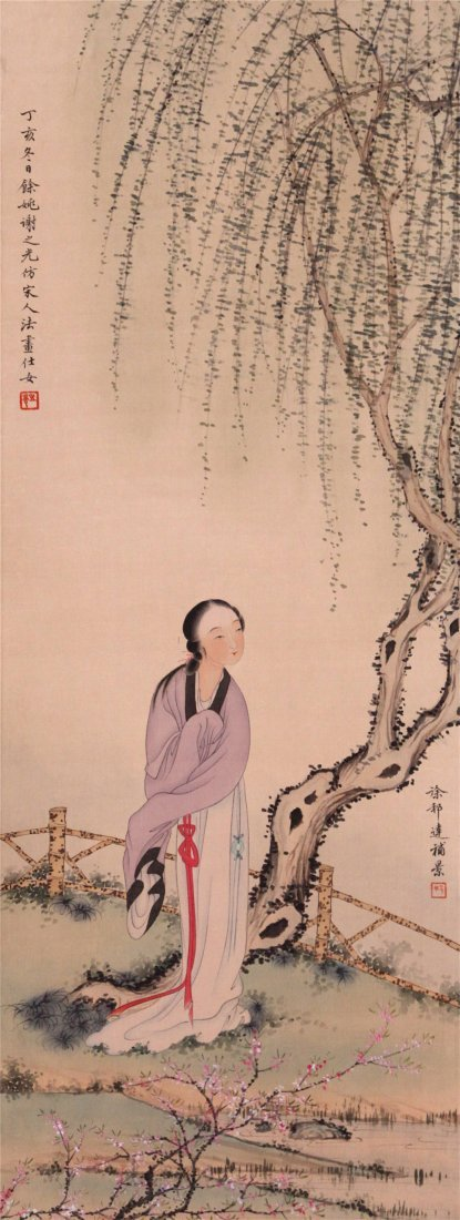 CHINESE SCROLL PAINTING OF BEAUTY UNDER WILLOW