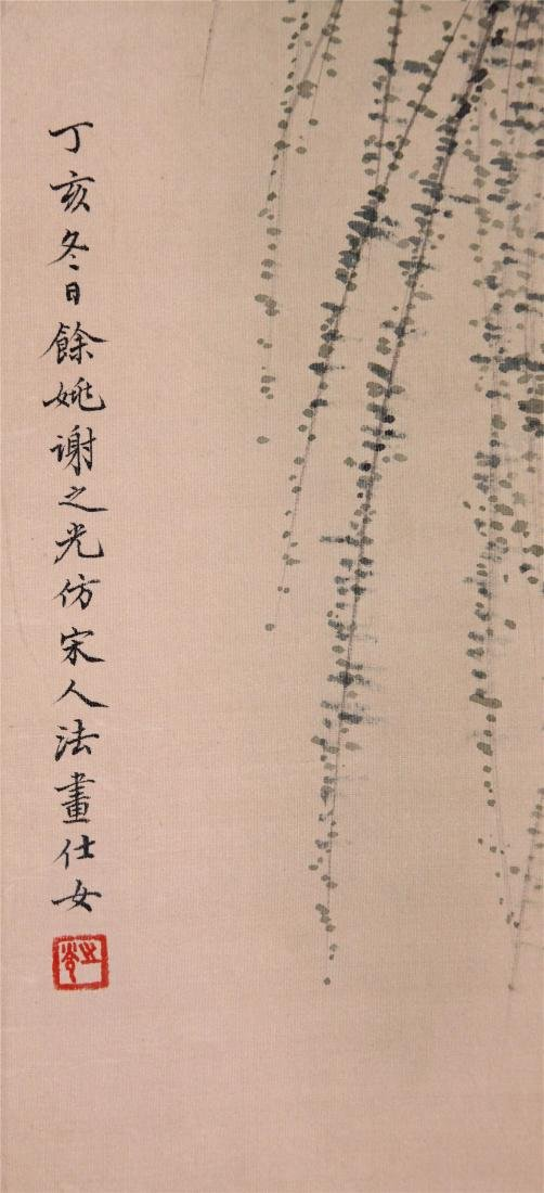 CHINESE SCROLL PAINTING OF BEAUTY UNDER WILLOW - 6