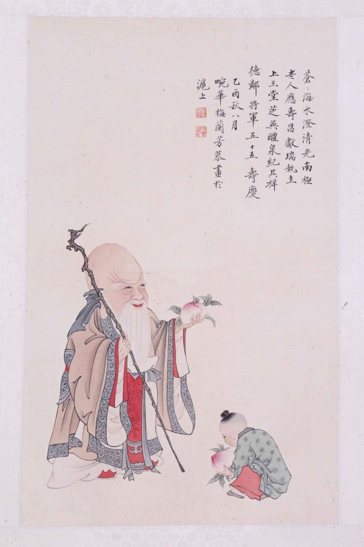 CHINESE SCROLL PAINTING OF OLD MAN AND BOY