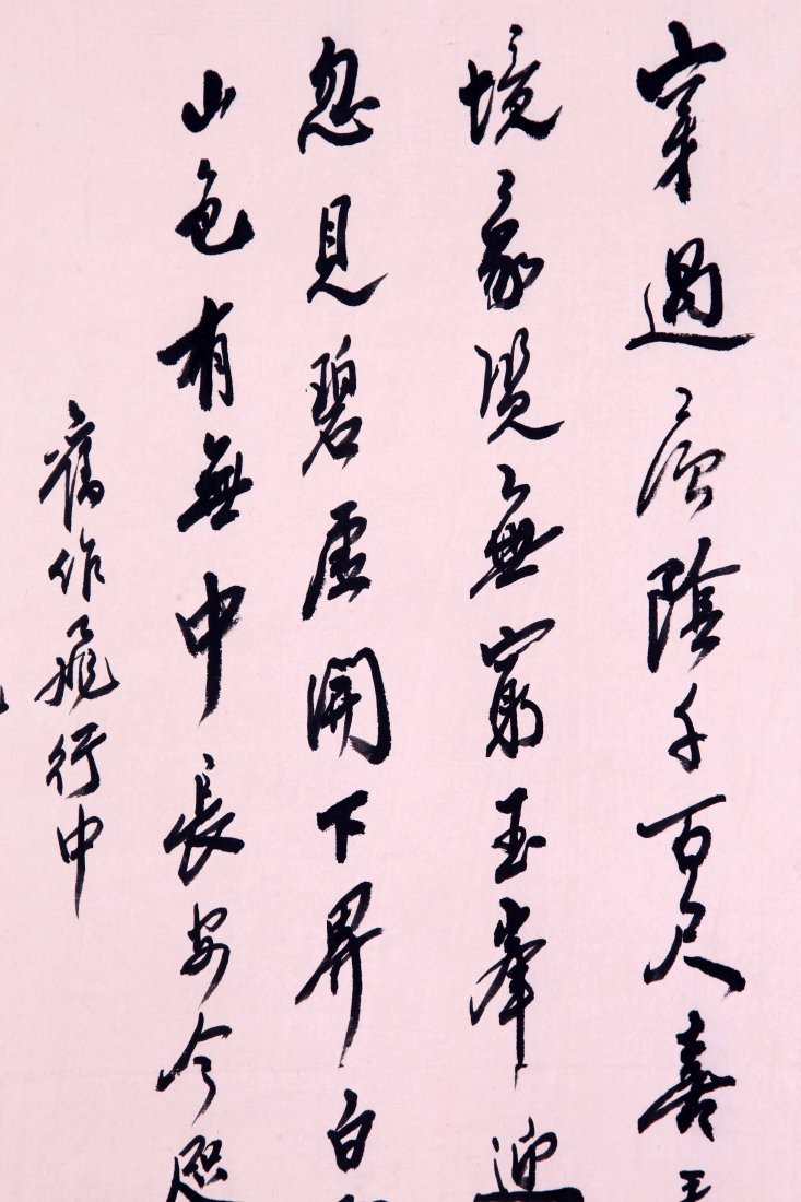 CHINESE SCROLL CALLIGRAPHY AND COUPLET - 4