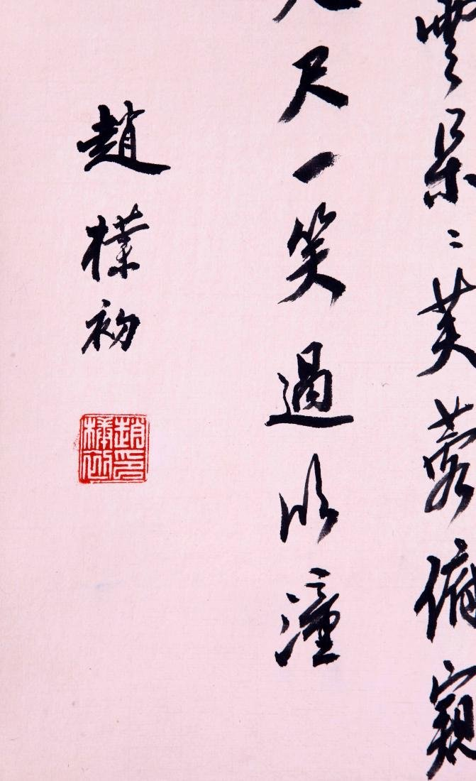 CHINESE SCROLL CALLIGRAPHY AND COUPLET - 6