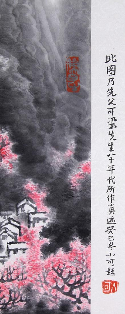 CHINESE SCROLL PAINTING OF MOUNTAIN VIEWS WITH - 5