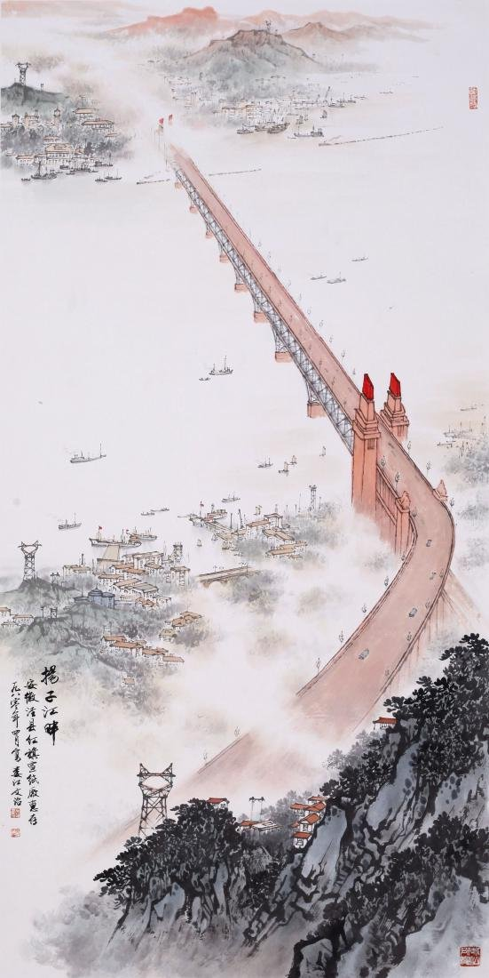 CHINESE SCROLL PAINTING OF RIVERVIEWS