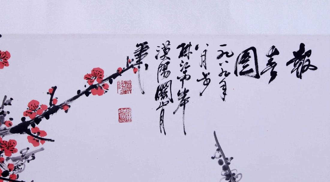 CHINESE SCROLL PAINTING OF PLUM BLOSSOMMING - 5