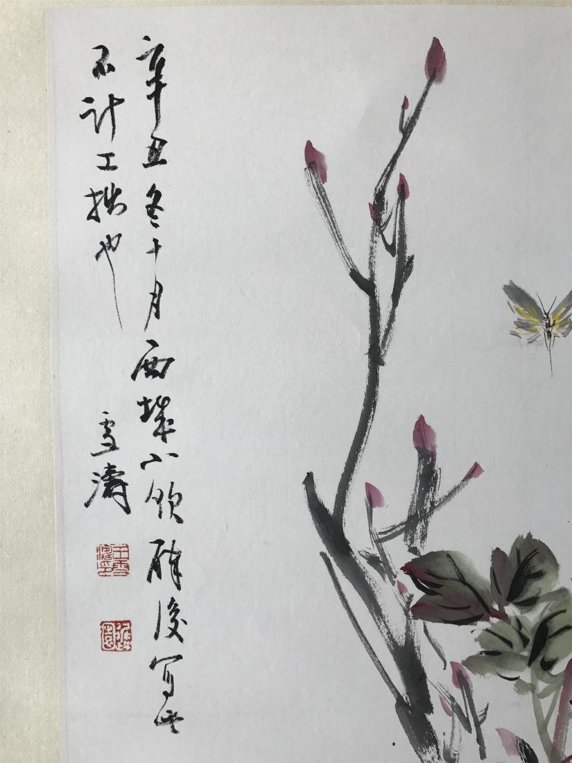 CHINESE SCROLL PAINTING OF BUTTERFLY AND FLOWER - 2